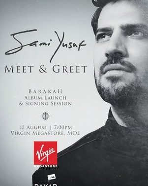 British singer-songwriter Sami Yusuf is launching his new album Barakah