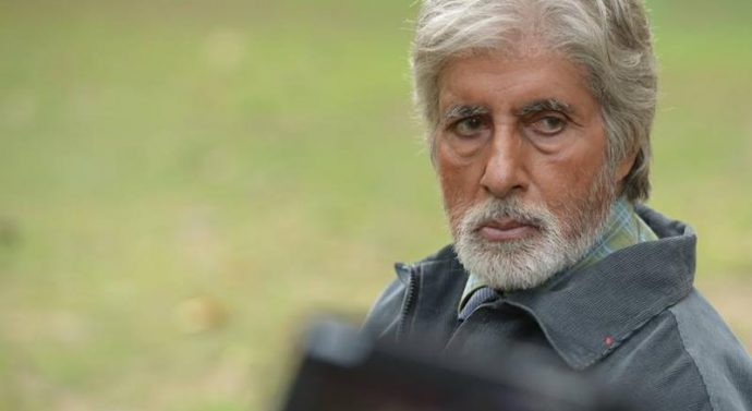 Amitabh Bachchan upcoming movie – PINK Official Trailer