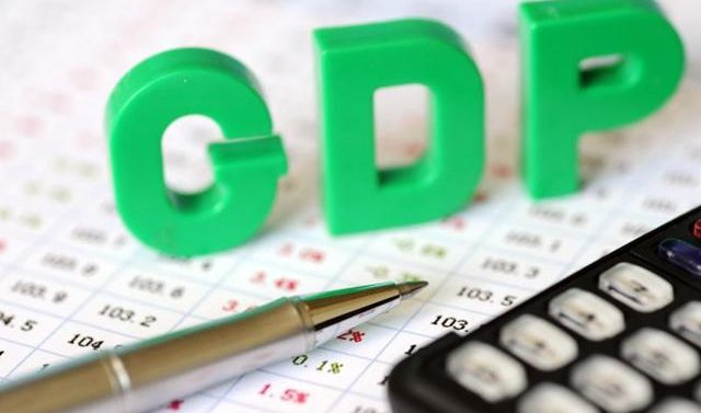 India's GDP growth slows down to 7.1%