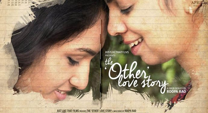 An Indian lesbian love story like no other