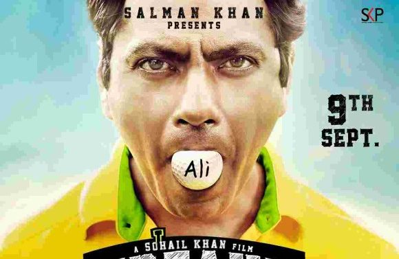 Movie Review: Freaky Ali
