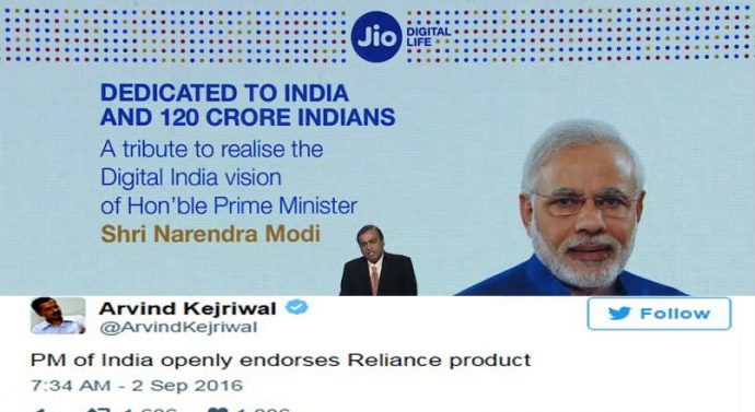 PM of India openly endorses Reliance product