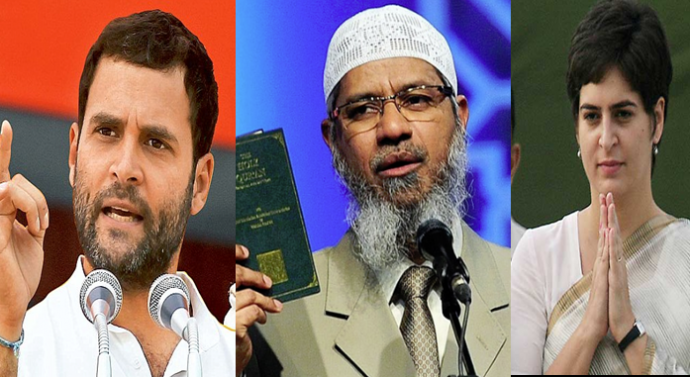 Rahul, Priyanka and former PM Dr Zakir Naik of these connections should everyone know