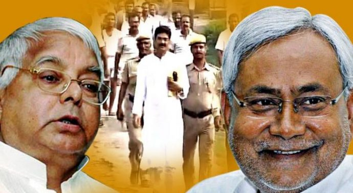 Said the grand alliance embattled : JDU edification