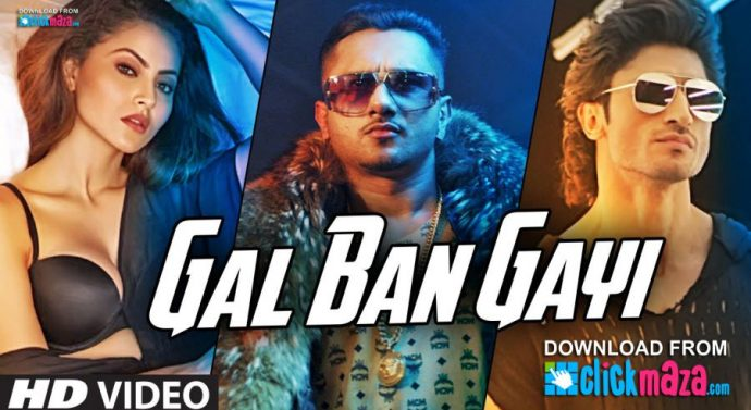 Honey Singh's new song releases, Neha Kakkar, Meet Brothers and punishment singing voice of singer Sukhbir