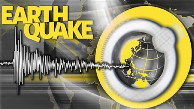 11 killed, over 200 injured with quake in Tanzania