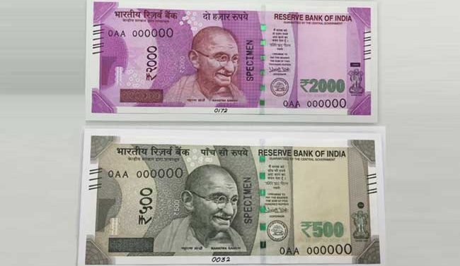 New 500 & 2,000 Rupee Notes That Will Be Issued in india