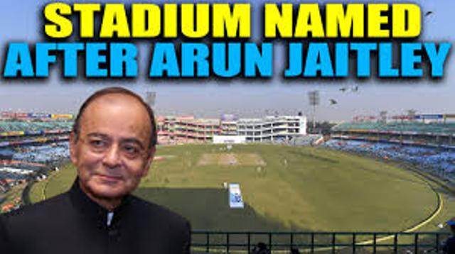 Feroz Shah Kotla Stadium To Be Renamed After Arun Jaitley