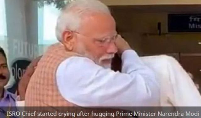 ISRO Chief started crying after hugging Prime Minister Narendra Modi
