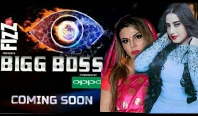 Rakhi Sawant will be seen with 'Secret' husband in Bigg Boss 13!