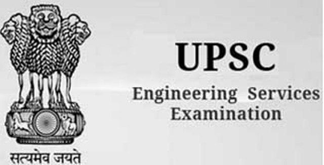 UPSC: Engineering Service Exam notification released