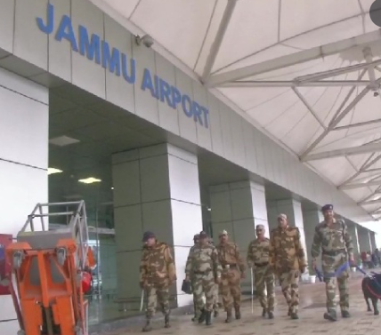 Jammu Airport Blast