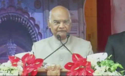 President Ram Nath Kovind inaugurates Ramayana Conclave in Ayodhya