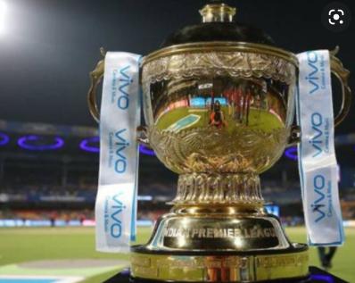 Taliban Bans IPL 2021